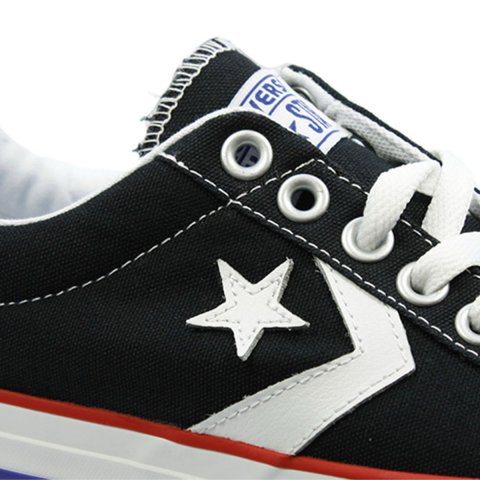 Skate tenisky Converse CONS Star Player 2014